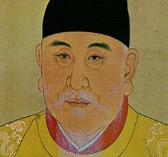 "Emperor Hongwu- ""Vastly Martial"""